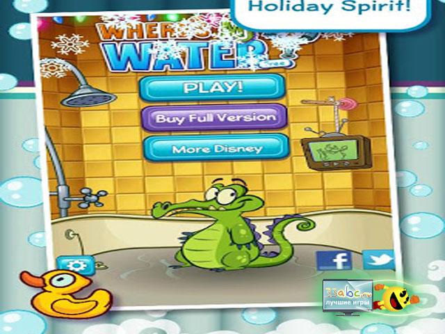 Игры на планшетах: Игра Крокодильчик Свомпи - …