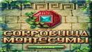 Игра Сокровища Монтесумы для Android