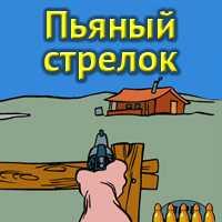 Осада бункера [RUS] играть онлайн - Скачать игры