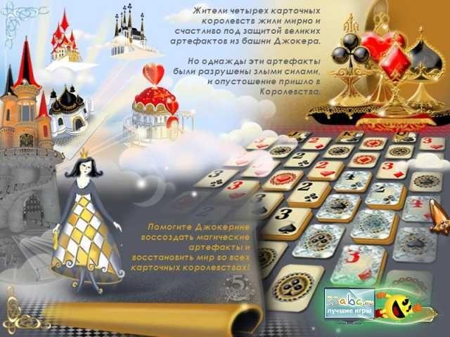 скачать король покера 2 на андроид