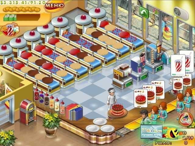 скачать игру мастер бургер 3 бесплатно полная версия на компьютер