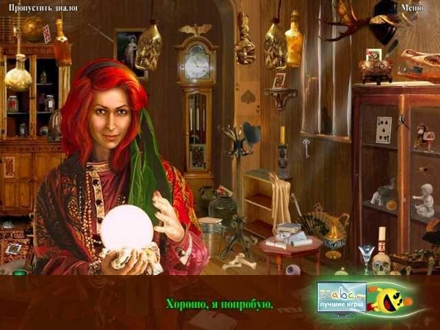 Тайны Города N / Mysteryville Casual Free Games. Скачать игру