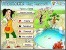 Скачать игру Пасьянс: Сад Камней