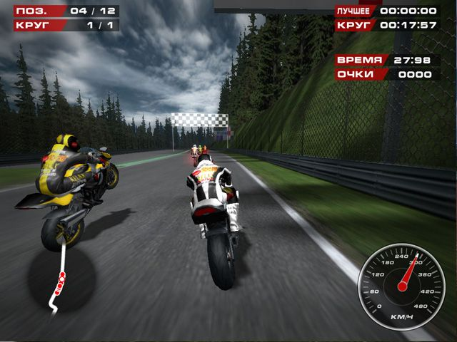 Игры гонки на мотоциклах онлайн