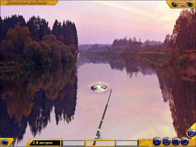 Домашняя рыбалка скачать игру