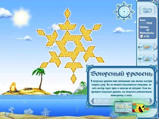 Снежные загадки(Crack ключ не нужен) скачать бесплатно - 2 Апреля 2011.