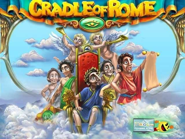 Колыбель Римской Империи - Постройте город на заработанные