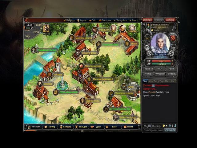 Онлайн игра Зов Дракона